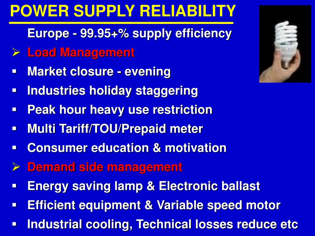 POWER SUPPLY RELIABILITY