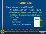 nchrp 572