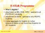 e star programme1