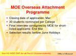 moe overseas attachment programme2