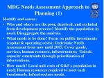 mdg needs assessment approach to planning 1