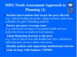 mdg needs assessment approach to planning 2