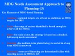 mdg needs assessment approach to planning 3