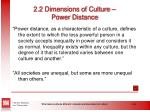 2 2 dimensions of culture power distance