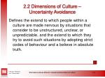 2 2 dimensions of culture uncertainty avoidance