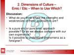 2 dimensions of culture emic etic when to use which