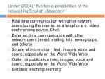 linder 2004 five basic possibilities of the networking english classroom