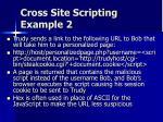 cross site scripting example 2