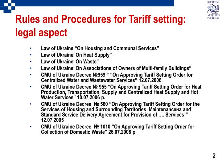 Rules and procedures for tariff setting legal aspect