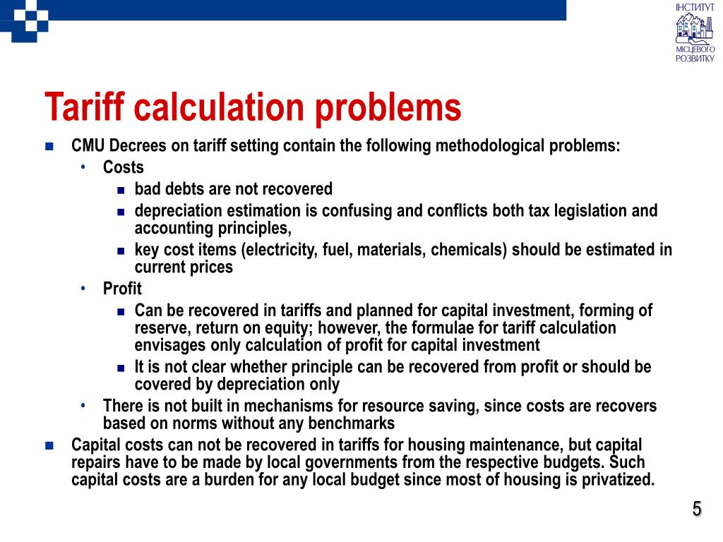 Tariff calculation problems