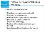product development guiding principals