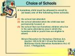 choice of schools