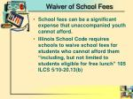 waiver of school fees