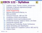 eecs 122 syllabus