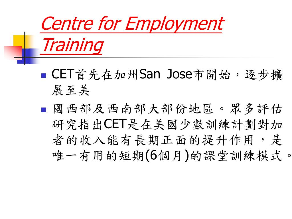 Centre for Employment Training