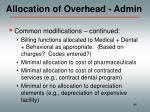 allocation of overhead admin96