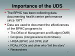 importance of the uds