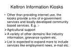 keltron information kiosks15