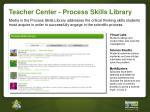 teacher center process skills library