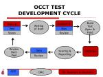 occt test development cycle