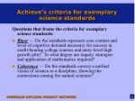 achieve s criteria for exemplary science standards1
