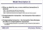 model description i
