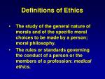 definitions of ethics