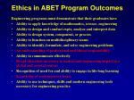 ethics in abet program outcomes42