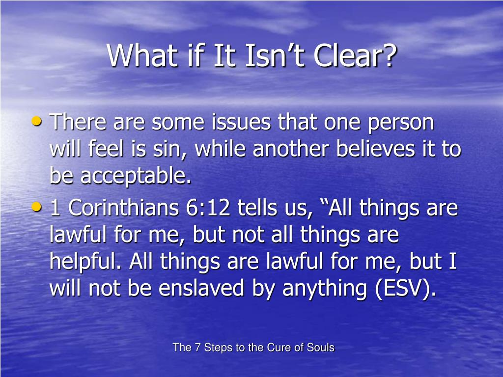 What if It Isn't Clear?