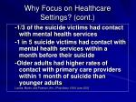 why focus on healthcare settings cont