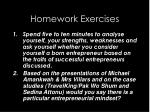 homework exercises