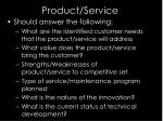 product service16