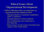 ethical issues about organizational development