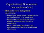 organizational development interventions cont51