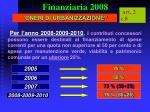 finanziaria 200812
