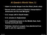 al qaeda s world view 1