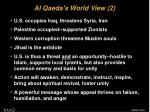 al qaeda s world view 2