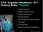 2 3 4 cognitive readiness 21 st century skills transfer