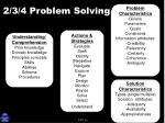 2 3 4 problem solving