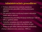 administracin s proced ros