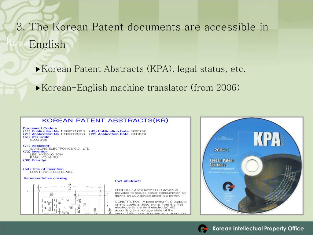3. The Korean Patent documents are accessible in English