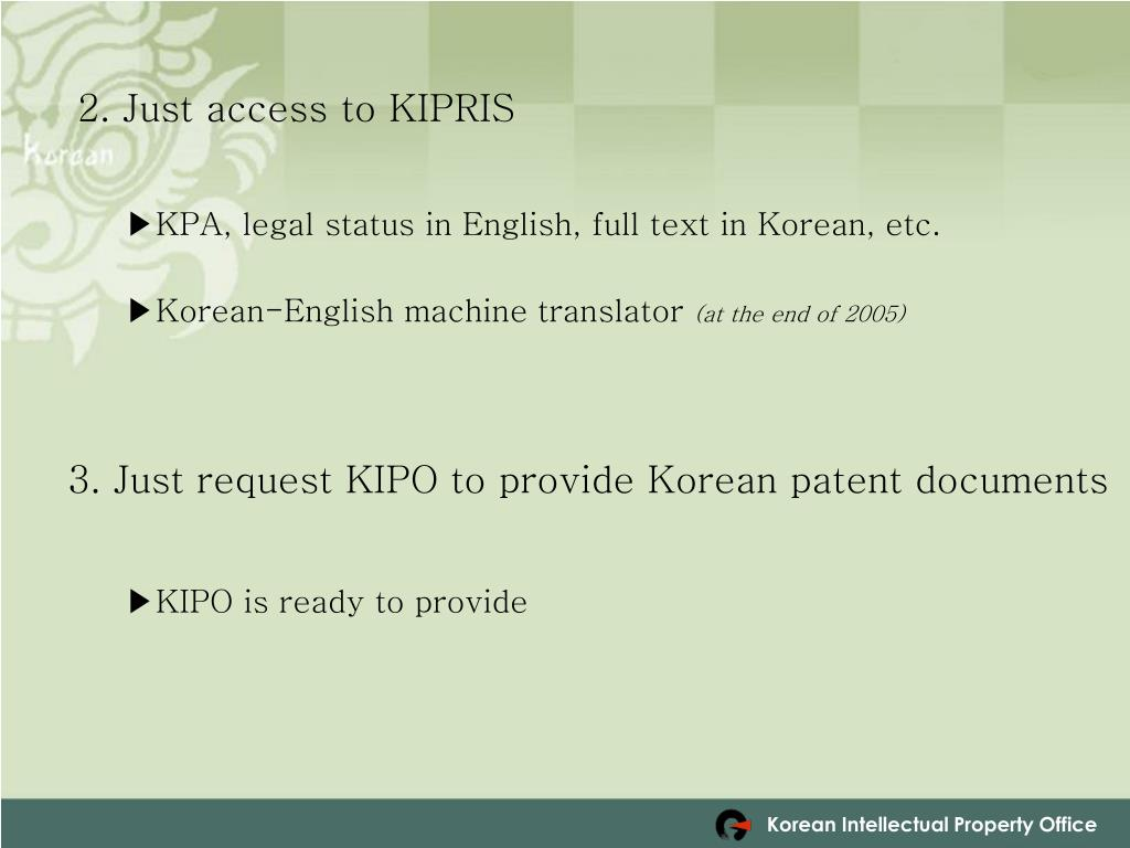 2. Just access to KIPRIS