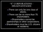 s corporations disadvantages