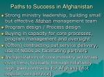 paths to success in afghanistan