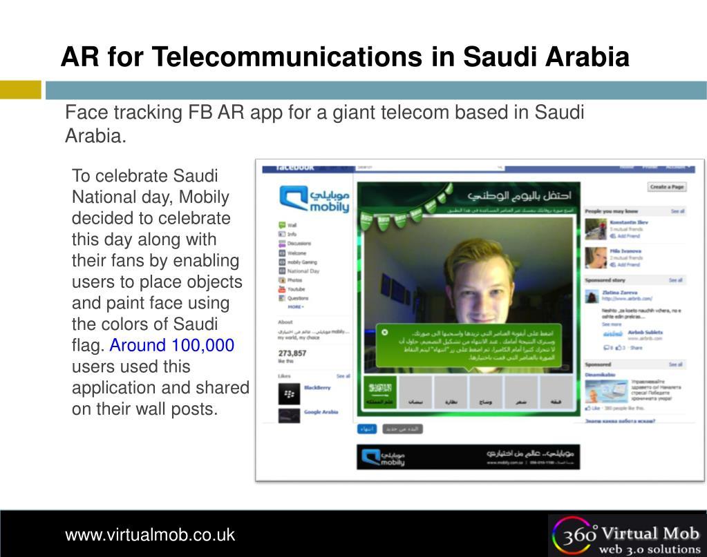 AR for Telecommunications in Saudi Arabia