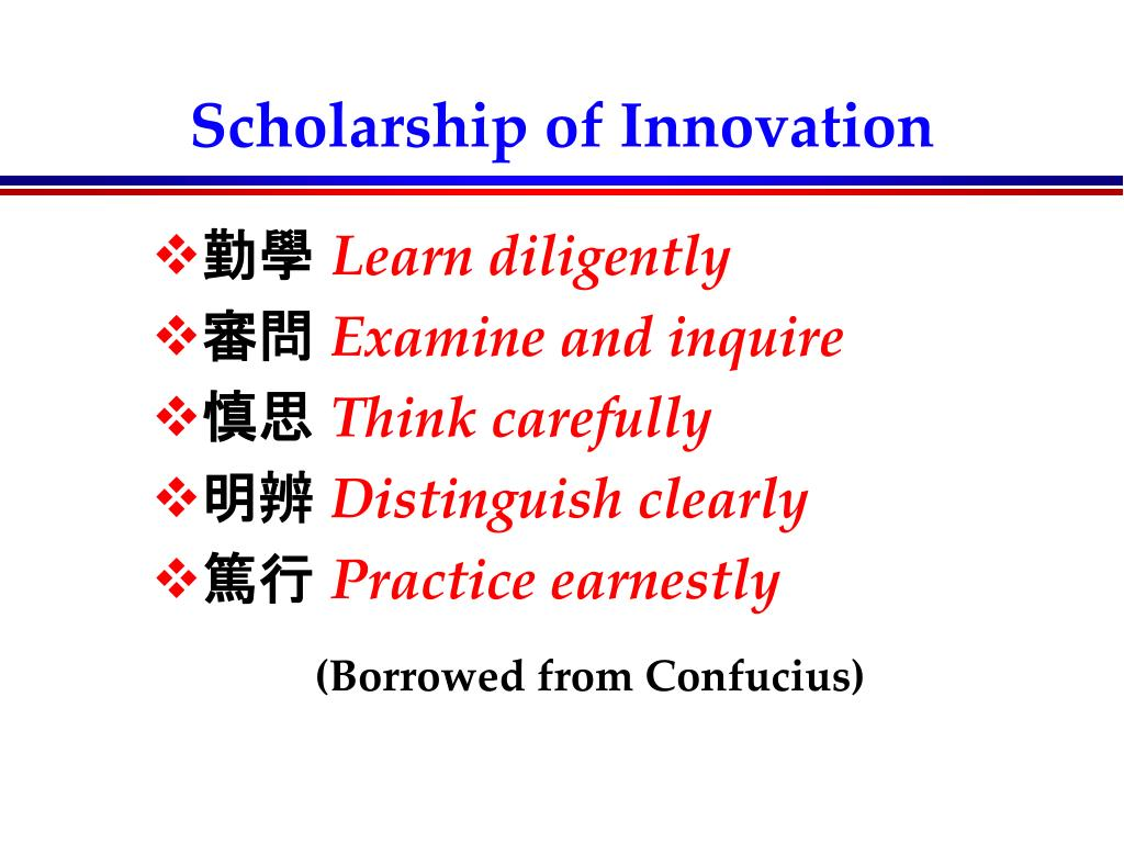 Scholarship of Innovation