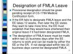 designation of fmla leave