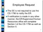 employee request