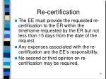 re certification51