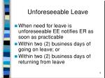 unforeseeable leave